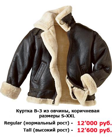 Дешевые Куртки Мужские